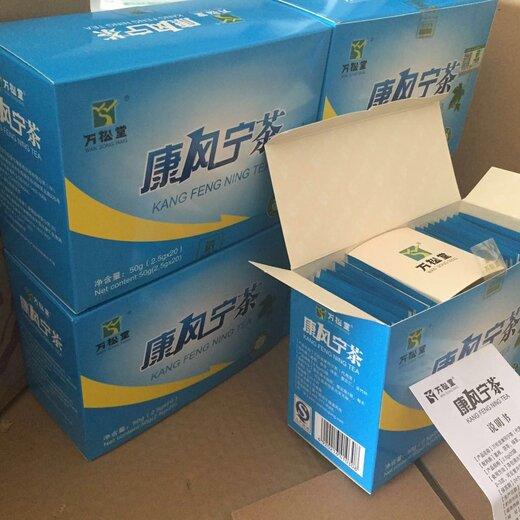 万松堂康风宁茶降酸茶 (2)