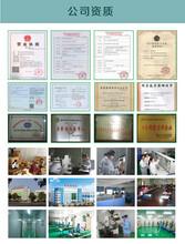 北京万松堂润通茶在哪购买?祛湿茶生产厂家是哪里的什么价格?图片