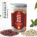 红豆薏米伏苓粉去湿代餐粉厂家承接OEM贴牌代加工业务