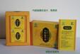 老中医降血脂平衡三高的药膳食和古方茶疗药茶保健茶
