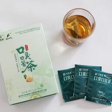 口臭口苦茶袋泡茶批发承接定制加工三清茶调味茶固体饮料图片