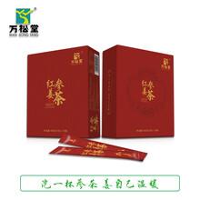 万松堂红参姜茶供应商祛风散寒暖宫温胃益气养血图片
