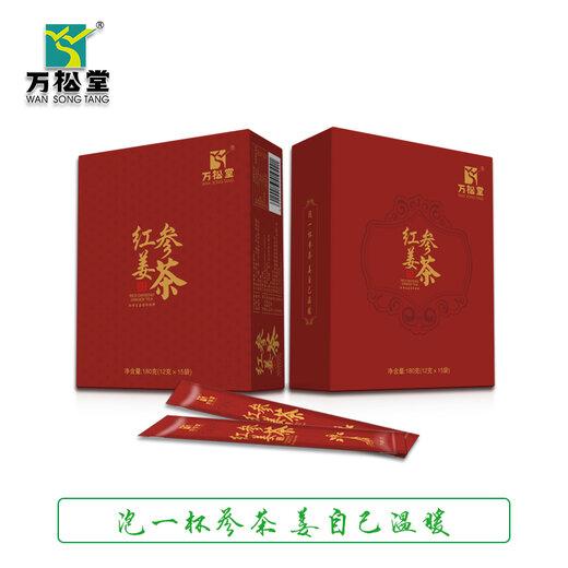 红参姜茶主图1