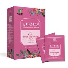 万松堂溪黄红豆薏湿茶配方生产地址价格清热祛湿茶的作用溪黄草图片