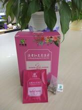 溪黄红豆薏苡仁芡实茶祛湿茶159素食全餐灵菊三七茶工厂拿货价格图片
