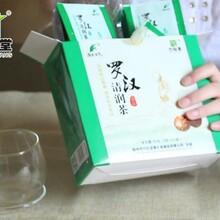 治慢性咽炎茶多少钱罗汉清润茶批发价格承接保健茶药茶加工图片