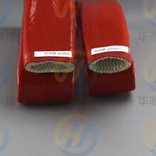 厂家HYX-1000防烫管,高温绝缘套管,防?#23665;?#22871;管,玻纤隔热管图片