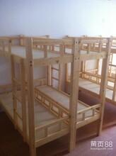 厂家直销双层实木床青年公寓上下床员工宿舍床