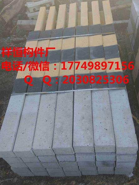 浙江湖州铁路线路安全保护区A型桩B型桩厂家-专业生产铁路AB桩