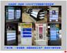 小米OPPO喷砂玻璃手机柜收银台配件柜体验台烟柜