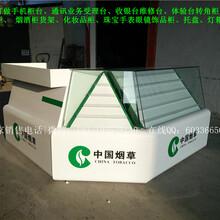 上海新款生活超市烟柜酒柜黄浦烟酒柜台厂家烟收银台转角柜卷烟柜烟台