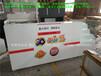 烤漆公司创意前台服装店美容院柜吧台移动手机维修台长方形接待桌收银台