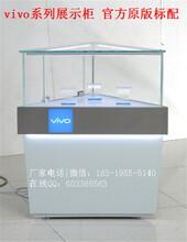 供应官方原版vivo手机柜台新款平果华为陈列柜vivo玻璃展示台体验台小米OPPO靠墙柜