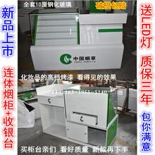新款烟柜台推拉木质烟柜收银台便利店超市小卖部烟柜玻璃展示柜