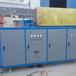 250kw300kw350kw中频炉大小棒透热设备,大小棒料透热设备的特点,西安科信感应加热设备有限公司厂家直销,品质保障