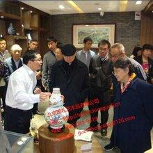 北京国礼《八宝葫芦瓶》