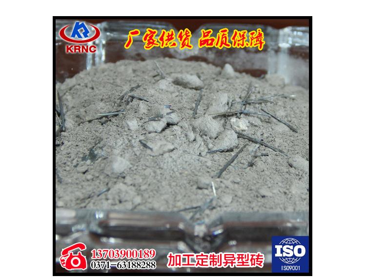 科瑞不定型耐火材料回转窑用钢纤维优质浇注料