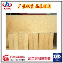 科瑞耐火砖平四枚粘土砖粘土耐火砖异型砖图片