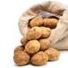供应陕北农家种植自然成熟马铃薯土豆洋芋
