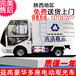 陕西城市电动清洁车,西安电瓶清运车,四轮电动环保车