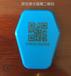 塑膠硅膠激光鐳雕打標加工印logo激光logo雕黑二維碼