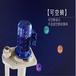 厂家直销喷淋塔专用水泵pp水泵离心水泵潜水泵管道泵污水泵工业化工排水泵