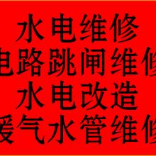 浦东三林维修水管漏水、水龙头、洗衣机龙头、三角阀、冷热水龙头、淋浴花洒图片