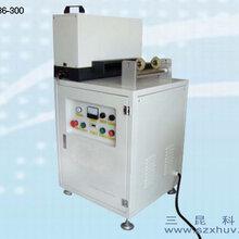 不干膠商標印刷機配套UV機SK-136-300