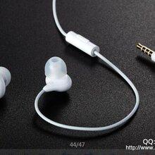 东莞耳机生产厂欧酷电子—OEM代工,耳机批发,来样订作图片