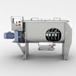 大型螺带混合机食品混合机昶衡机械专业混合机制造厂家直销质量可靠