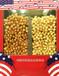 成都爆米花玉米四川爆米花供应成都爆米花销售爆米花机爆米花设备