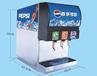 全新成都可乐机、饮料机、现调可乐机批发价碳酸可乐机价格