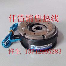 仟岱CDE系列内轴承式电磁离合器