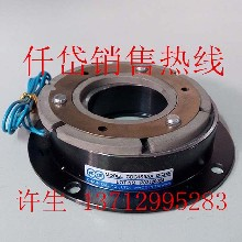 仟岱CDG系列干式单板电磁刹车器