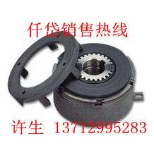 仟岱MWJ系列标准湿式多板离合器