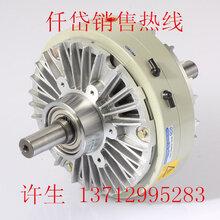 仟岱ZKC系列ZKC1S2AA/ZKC2S5AA磁粉离合器