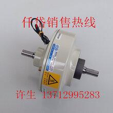 台湾仟岱总代理ZKF0S6AA电磁离合器磁粉离合器