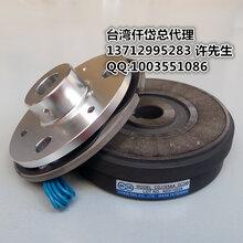 台湾仟岱总代理直供CJ1010AA/CJ1010AB/CJ1010AC裱纸机单板电磁离合器