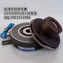 仟岱大陆总经销直供CJ2005AA单板超薄型电磁离合器24V