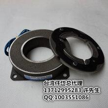 供应仟岱CDI010AACD-I-10干式单超薄电磁制动器刹车器