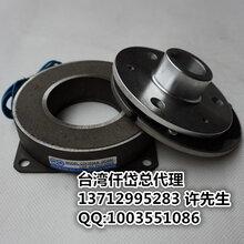 仟岱授权代理直供CI1020AA/AB方形刹车器制动器