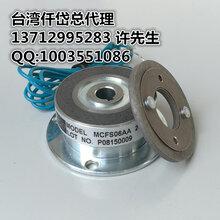 仟岱授权直销MCF0S4AA微小型电磁离合器仟岱有限公司
