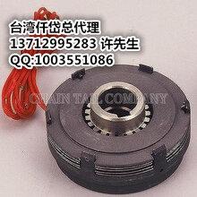 仟岱有限公司授权代理直供MWI020AA湿式多板电磁刹车器