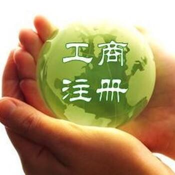 北京代理记账全市最低200