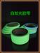 长余辉蓄光自发光膜PVC2-4喷壶写真夜光膜标识导向荧光材料