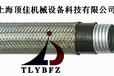 抗拉力防水防爆配電軟管,抗拉力防水防爆金屬軟管