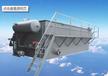 厂家直销化工厂MT3竖流式超级溶气气浮机