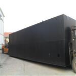 厂家直销污水处理设备wsz-2一体化生活污水处理设备图片