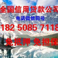 广州个人无抵押贷款-广州应急贷款-芝麻分信用贷款