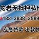 QQ图片20171113151054